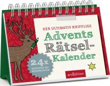 Adventsrätsel in Lindenau | ein Geschenk von arsEdition ;-)